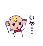髪型がおかしい子供スタンプ(個別スタンプ:27)