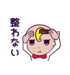 髪型がおかしい子供スタンプ(個別スタンプ:34)
