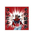 ミソジニート(個別スタンプ:02)
