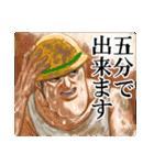 現場作業員たち(個別スタンプ:01)
