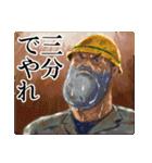 現場作業員たち(個別スタンプ:02)