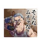現場作業員たち(個別スタンプ:03)