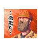 現場作業員たち(個別スタンプ:04)