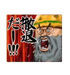 現場作業員たち(個別スタンプ:05)