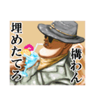 現場作業員たち(個別スタンプ:09)