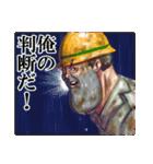 現場作業員たち(個別スタンプ:10)