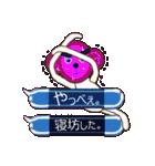 虹色ふきだし。(個別スタンプ:2)