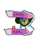 虹色ふきだし。(個別スタンプ:4)