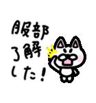 服部スタンプ 日常編(個別スタンプ:1)
