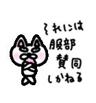 服部スタンプ 日常編(個別スタンプ:4)