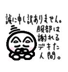 服部スタンプ 日常編(個別スタンプ:8)