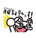 服部スタンプ 日常編(個別スタンプ:10)