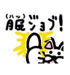 服部スタンプ 日常編(個別スタンプ:11)