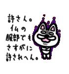 服部スタンプ 日常編(個別スタンプ:13)