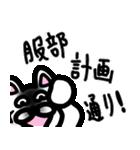 服部スタンプ 日常編(個別スタンプ:20)