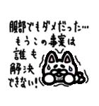 服部スタンプ 日常編(個別スタンプ:22)