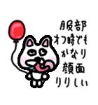 服部スタンプ 日常編(個別スタンプ:24)