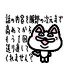 服部スタンプ 日常編(個別スタンプ:27)