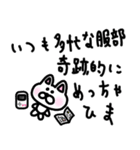 服部スタンプ 日常編(個別スタンプ:30)