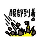 服部スタンプ 日常編(個別スタンプ:32)