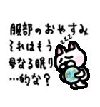 服部スタンプ 日常編(個別スタンプ:37)