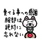 服部スタンプ 日常編(個別スタンプ:38)
