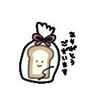 パンパン食パン(個別スタンプ:02)