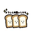 パンパン食パン(個別スタンプ:03)