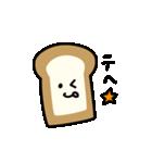 パンパン食パン(個別スタンプ:04)