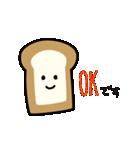 パンパン食パン(個別スタンプ:05)