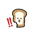 パンパン食パン(個別スタンプ:08)