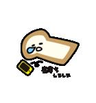 パンパン食パン(個別スタンプ:09)