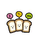 パンパン食パン(個別スタンプ:10)