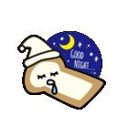 パンパン食パン(個別スタンプ:12)