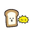パンパン食パン(個別スタンプ:17)
