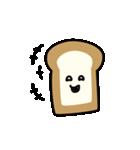 パンパン食パン(個別スタンプ:18)