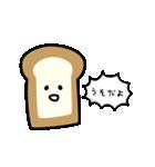 パンパン食パン(個別スタンプ:19)