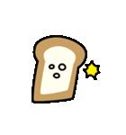 パンパン食パン(個別スタンプ:20)