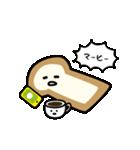 パンパン食パン(個別スタンプ:21)