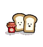 パンパン食パン(個別スタンプ:22)