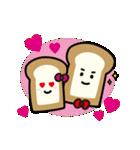 パンパン食パン(個別スタンプ:24)