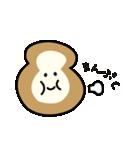 パンパン食パン(個別スタンプ:25)