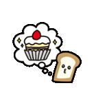 パンパン食パン(個別スタンプ:27)
