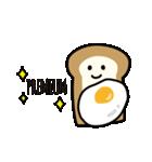 パンパン食パン(個別スタンプ:28)