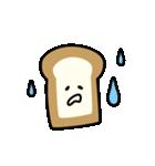 パンパン食パン(個別スタンプ:30)