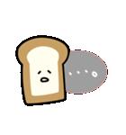 パンパン食パン(個別スタンプ:31)