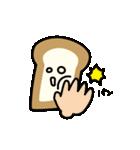 パンパン食パン(個別スタンプ:33)
