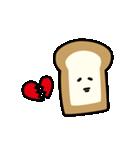 パンパン食パン(個別スタンプ:34)