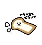 パンパン食パン(個別スタンプ:35)