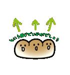 パンパン食パン(個別スタンプ:36)